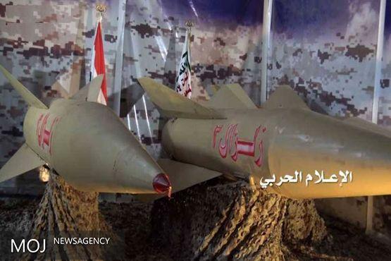 زلزال ۳ عربستان سعودی را لرزاند