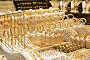 قیمت طلا 28 مرداد 98/ قیمت طلای دست دوم اعلام شد