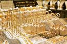 قیمت طلا ۱۹ اردیبهشت ۱۴۰۰/ قیمت طلای دست دوم اعلام شد