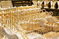 قیمت طلا ۶ دی ۹۹/ قیمت هر انس طلا اعلام شد
