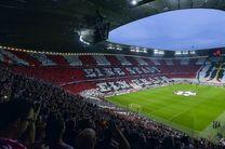 درخواست رسمی آلمان برای میزبانی یورو 2024 به یوفا ارائه شد