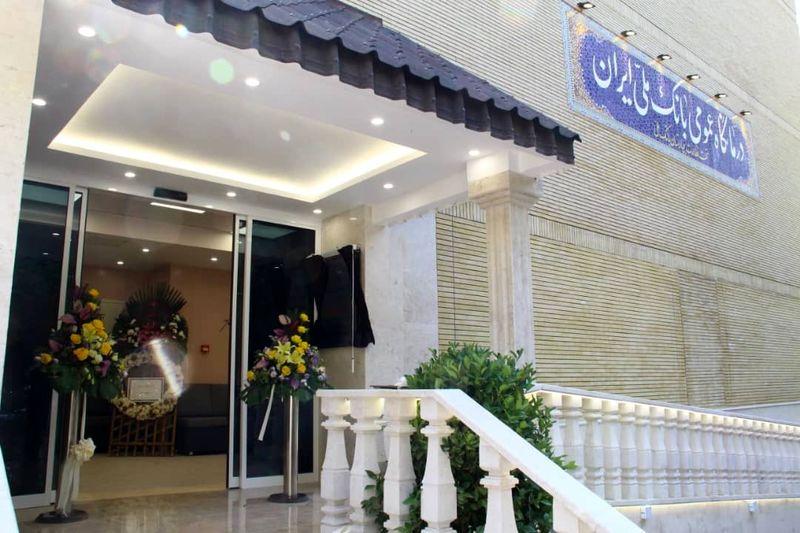 افتتاح درمانگاه تخصصی بانک ملی ایران در زائرسرای بانک ملی ایران در مشهد