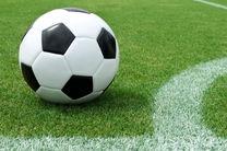 شروع فصل جدید فوتبال باشگاهی البرز در نیمه دوم تیر ماه