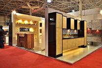 برگزاری شانزدهمین نمایشگاه بینالمللی صنعت چوب  در اصفهان