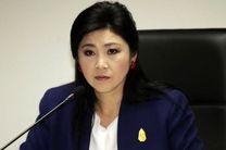 دیوان عالی تایلند حکم جلب نخستوزیر پیشین را صادر کرد