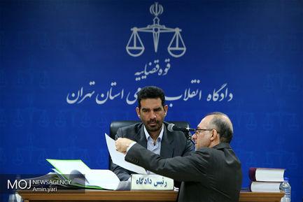 سومین جلسه دادگاه مدیر عامل سابق شرکت بازرگانی پتروشیمی