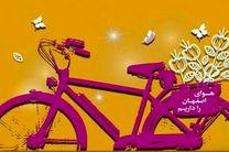اصفهان پا به رکاب بهار می شود