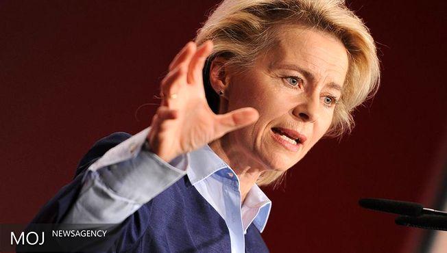 آلمان می گوید، در حال آموزش صد مهاجر سوری برای اهداف غیر نظامی است
