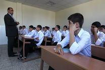 رتبه اول مازندران در سطح سواد نیروی انسانی آموزش و پرورش