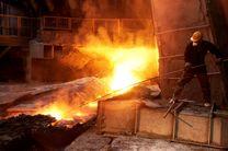 طراحی نسوز بدنه کوره - بلند در شرکت ذوب آهن اصفهان