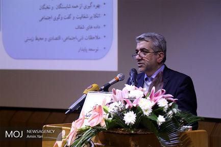 اردکانیان/کنفرانس فارغ التحصیلان دانشگاه شریف