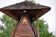 بازدید رایگان از موزههای گیلان در روز جهانی گردشگری