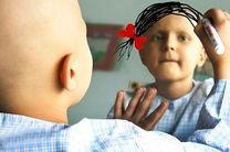 اهمیت همراهی روانشناسان با پزشکان در درمان سرطان کودک