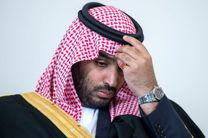 ولیعهد عربستان غیر قابل اعتماد است