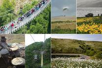 1 هزار و 200 تعاونی گردشگری در کشور فعالیت می کنند