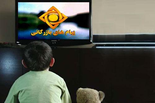 برنامه درسی شبکه آموزش جمعه ۲ خرداد ۹۹ اعلام شد
