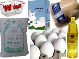 توزیع260تن اقلام اساسی پروتئینی خوراکی در بابل