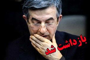 اسفندیار رحیممشایی بازداشت شد/احتمالا دلیل بازداشت مشایی آتش زدن حکم بقایی است