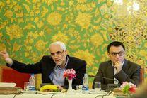 حمایت همه جانبه استانداری اصفهان از فعالان گردشگری