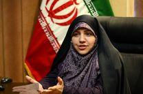 بررسی اجرای منشور حقوق شهروندی در نظام اداری در کنگره بینالمللی حقوق ایران