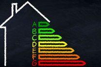 بخش خصوصی باید به هوشمند سازی مصرف انرژی ورود کند