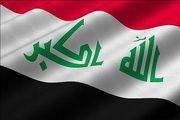 تعدیلات بزرگی در ساختار کابینه عراق ایجاد خواهد شد