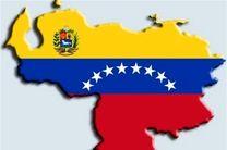 درخواست مخالفان مادورو از ارتش