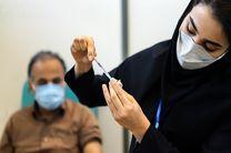 مهلت زمانی هیچ واکسنی در هرمزگان از بازه زمانی مشخص نگذشته است
