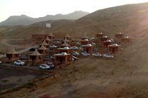 بازدید بیش از 3000 گردشگر نوروزی ازموقوفات کوهپایه