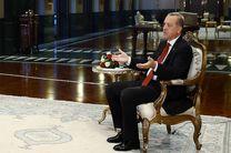 سیاست ضد آمریکایی اردوغان حتی در اعلام اسامی کشورها