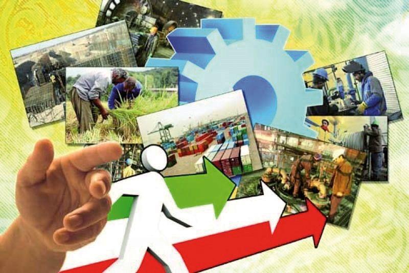 حذف کد اقتصادی برای راه اندازی کسب و کار/کاهش زمان راه اندازی کسب و کار در ایران
