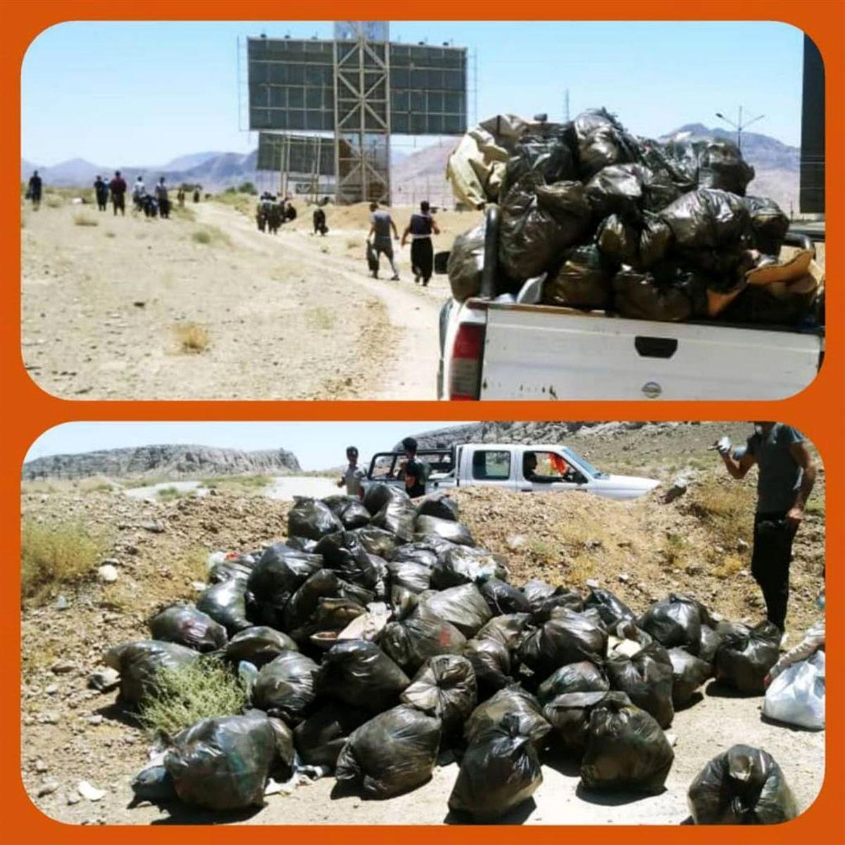 پاکسازی پارک ملی کلاه قاضی توسط زندانیان شهرستان مبارکه