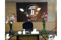«قلیان ها را گلدان کنیم» در رسانه حمایت شد
