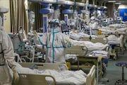 بستری 70 بیمار جدید مبتلا به کووید۱۹ در مازندران