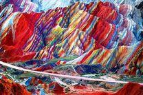 آیا می دانید راز کوهستان رنگین کمانی در چین چیست