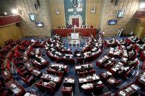 برگزاری جلسه کمیسیون پاسداری از ولایت فقیه مجلس خبرگان