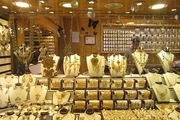 قیمت طلا ۲۸ دی ۹۸/ قیمت طلای دست دوم اعلام شد