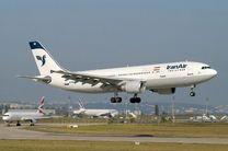 رشد 30 درصدی پروازهای فرودگاه کرمانشاه