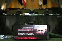 ممنوعیت دریافت کمک های نقدی و غیر نقدی  در انتخابات مجلس
