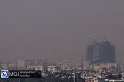 تداوم افزایش ذرات معلق در آسمان پایتخت
