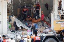 تلفات زلزله فیلیپین به 11 نفر رسید