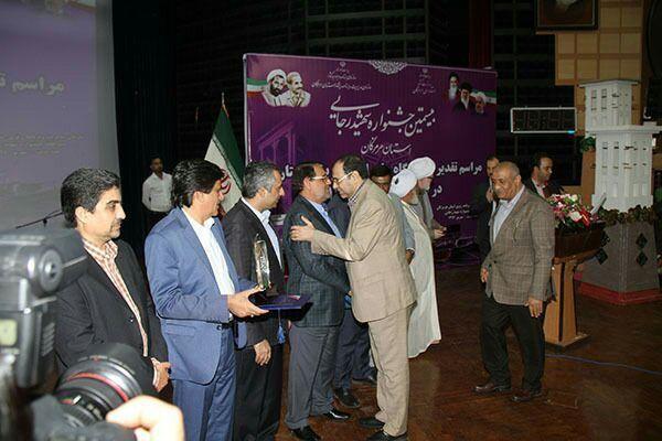 آموزش و پرورش هرمزگان برگزیده بیستمین جشنواره شهید رجایی شد