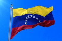 میزان مهاجرت در ونزوئلا از 4 میلیون نفر پیشی گرفت