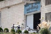 واکنش کاربران توییتر به انتشار فیلم دوربینهای زندان اوین