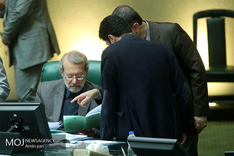 برگزاری جلسه غیرعلنی مجلس با موضوع FATF