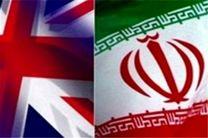 صادرات انگلیس به ایران سه برابر شد