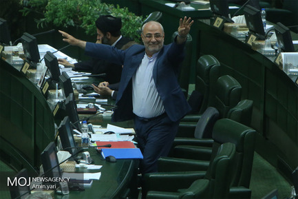 صحن علنی مجلس شورای اسلامی - حاجی دلیگانی -  ۱۱ مهر ۱۳۹۷