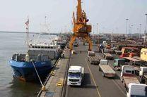 فهرست ۵۰ قلم کالای صادراتی ایران به قطر اعلام شد