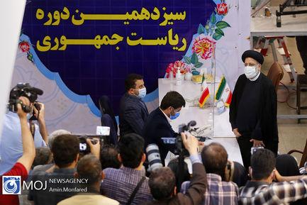 سیدابراهیم رئیسی در انتخابات ریاست جمهوری