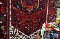 فرش دستباف سیستان ثبت جهانی شد